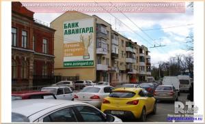 shirikoformatnaya pechat bannerov wt 12 Широкоформатная печать баннеров