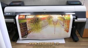 pechat na holste www.reklamteh.ru 4 1 Печать на холсте