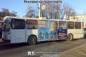 reklama na transporte 2 Печать на перфорированной пленке