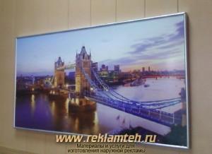 cifrovaya pechat na plenke reklamteh.ru 1 Печать на оракале