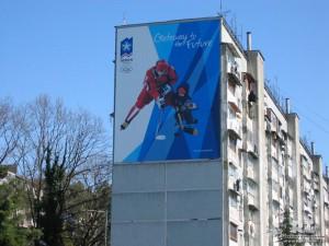 shirokoformatnaya pechat 02 wt Широкоформатная печать реклама