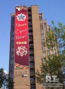 shirokoformatnaya pechat 07 wt Широкоформатная печать реклама