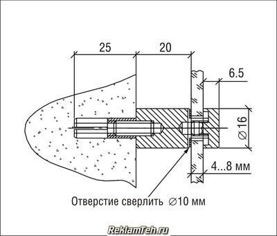 chertezh dergatel 5.09 d16 l20 Держатели со сверлением
