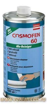 Очиститель Cosmofen 60