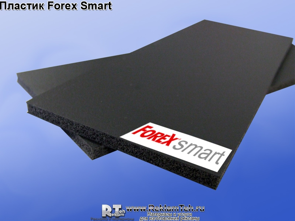 Forex Smart