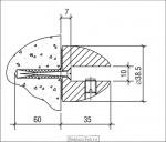 chertezh Kronshtejn 3.03 S10 mm 150x128 Кронштейны