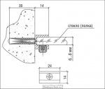<b>Кронштейн </b>3.20; L=24 мм