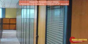 ORACAL 8710 Dusted Glass Cal 300x150 - Oracal 8710 Dusted Glass Cal