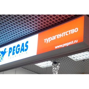 Svetovoj korob iz polikarbonata - Лайтбокс (световой короб) и его изготовление
