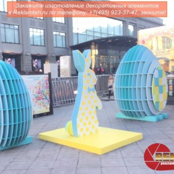 izgotovlenie dekorativnyh elementov 01 350x350 - Декоративные элементы