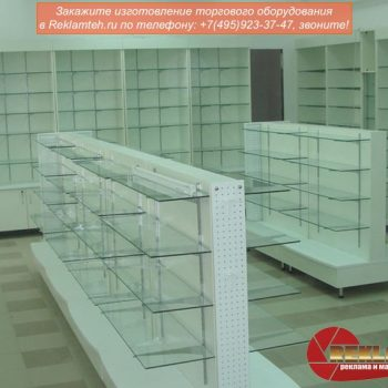 Izgotovlenie torgovogo oborudovaniya 2 350x350 - Изготовление торгового оборудования
