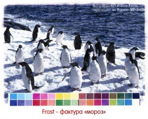 Solo Wallart Fleece Frost faktura moroz 300x242 - Solo Wallart Fleece
