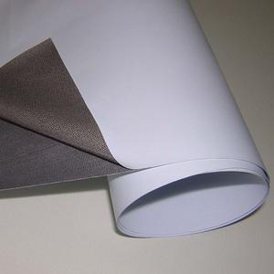 Blokaut Blockout - Баннерные ткани