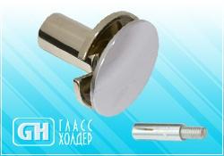 Derzhatel dlya matritsy 7.103 beton - Светодиодная подсветка стекла