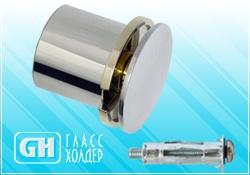 Derzhatel dlya matritsy 7.105 gipsokarton - Держатели для светодиодной подсветки