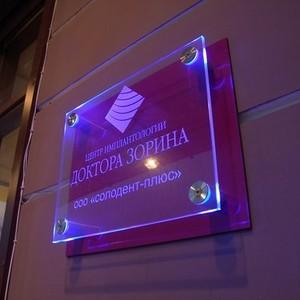 Svetodiodnaya podsvetka stekla derzhateli - Держатели