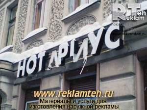 a 18 300x224 Как сэкономить на рекламе до 100000 руб в год?
