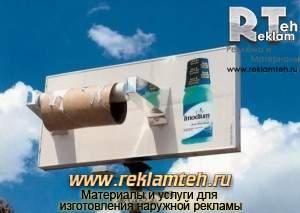 awesome ads 640 01 300x213 Изготовление конструкций для наружной рекламы   типичные ошибки