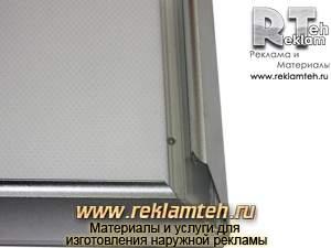 panel 7 300x225 Как экономить на бюджете и пространстве, использую световые короба или или тонкие световые панели?
