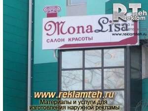 salon_kr_3