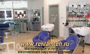 salon_krasoty_3