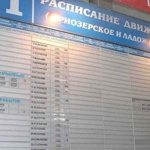 Profili dlya nabornyh panno - Профили для изготовления табличек и наборных панно (CoSign)