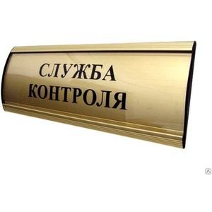 Profili dlya tablichek Rainbow - Профили для изготовления табличек и наборных панно (CoSign)