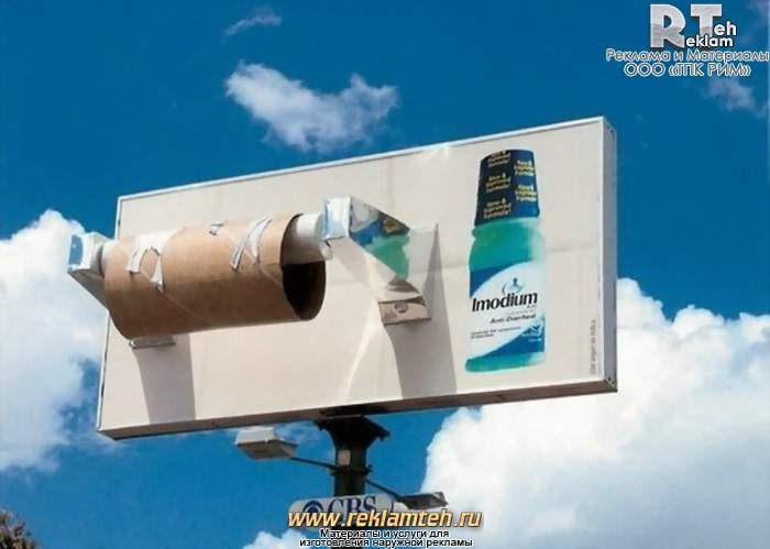 izgotovlenie narujznoy reklami 01 Как можно креативно использовать рекламу?