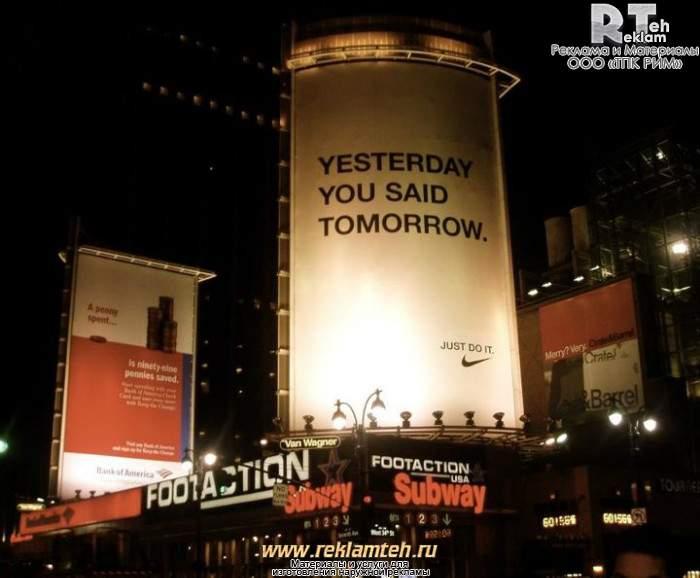 izgotovlenie-narujznoy-reklami-02