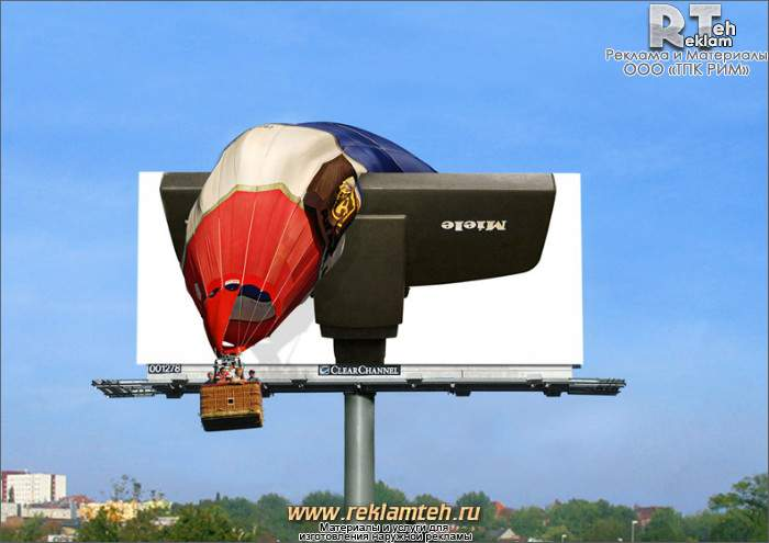 izgotovlenie narujznoy reklami 03 Как можно креативно использовать рекламу?
