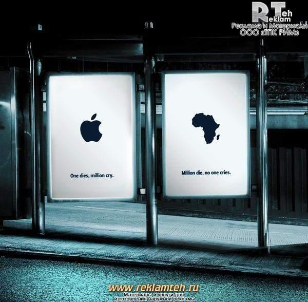 izgotovlenie-narujznoy-reklami-04