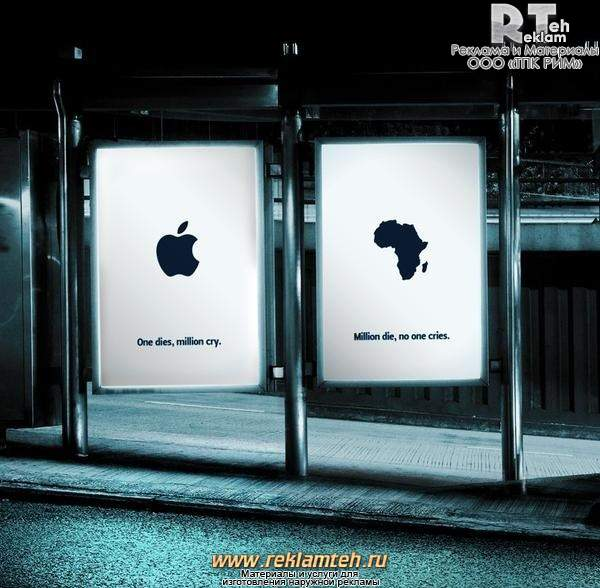izgotovlenie narujznoy reklami 04 Как можно креативно использовать рекламу?