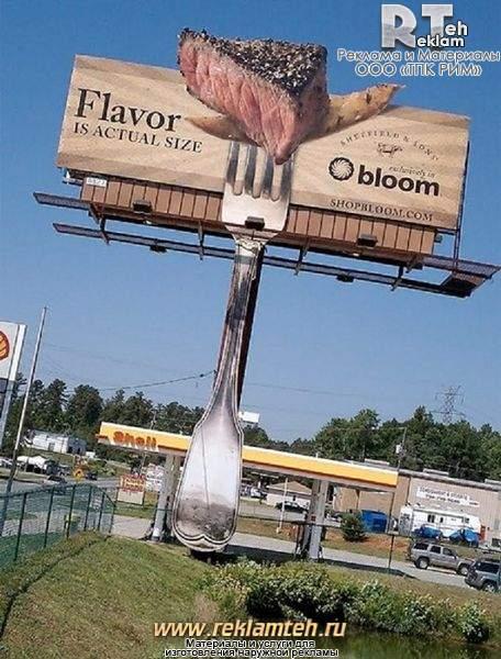 izgotovlenie narujznoy reklami 18 Как можно креативно использовать рекламу?