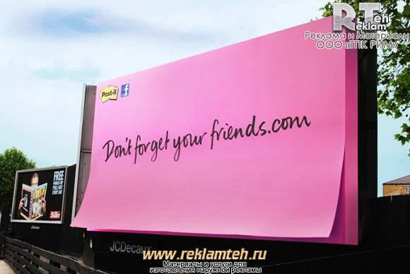 izgotovlenie narujznoy reklami 19 Как можно креативно использовать рекламу?