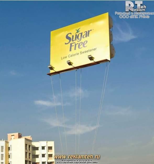 izgotovlenie narujznoy reklami 23 Как можно креативно использовать рекламу?