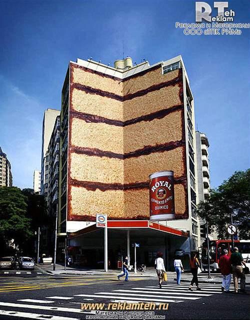 izgotovlenie narujznoy reklami 26 Как можно креативно использовать рекламу?