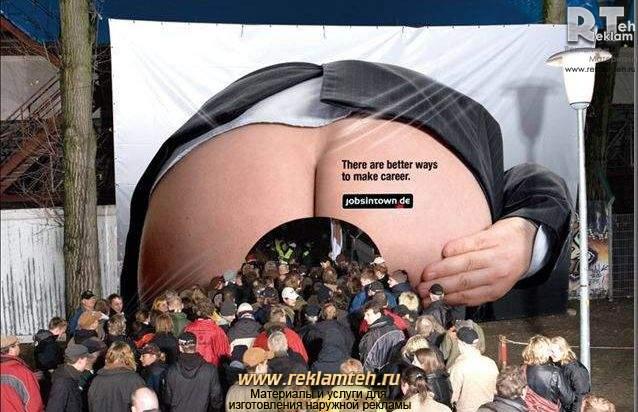 naruzhnaya reklama banner Как можно креативно использовать рекламу?