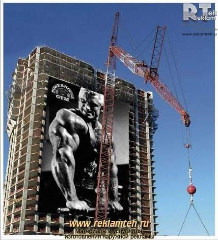naruzhnaya reklama banneryi 1 Как можно креативно использовать рекламу?