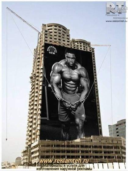 naruzhnaya reklama banneryi 2 Как можно креативно использовать рекламу?