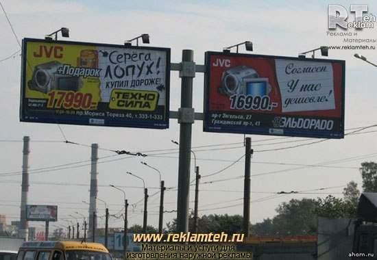 Рекламщики России тоже имеют чувство юмора