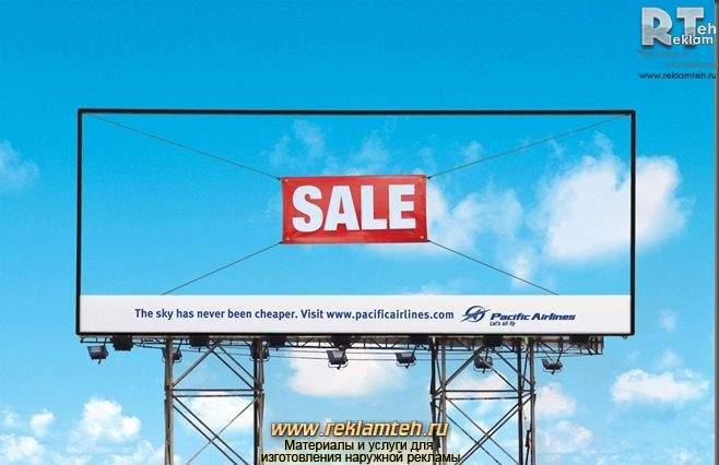 reklamnyie shhityi naruzhnaya reklama Как можно креативно использовать рекламу?