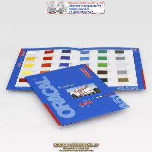 ORACAL 451 Banner Cal 300x300 - Цветная пленка