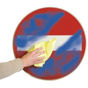 Oralite 5095 2 thumb - Пленки светоотражающие