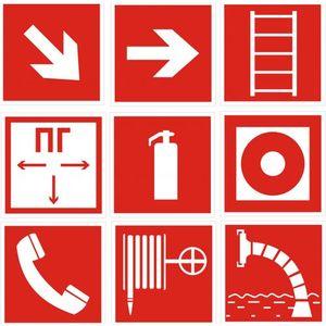 tablichki pozharbye - Табличка для дверей, в офисе, для магазина, в торговом центре