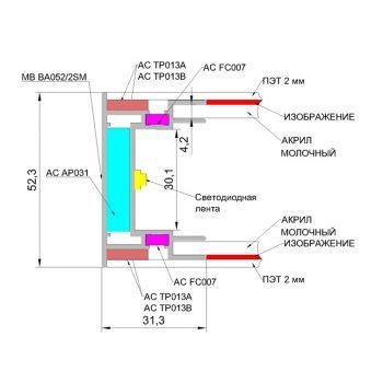 MagneticBox 52 03 350x350 - MagneticBox 52 (Система алюминиевых профилей)