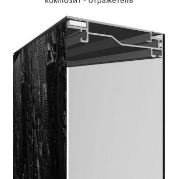 TexBox 100 usilennyj dlya odnostoronnego svetovogo koroba s tekstilem 2 350x350 - TexBox 100 усиленный профиль для лайтбоксов (Система алюминиевых профилей)