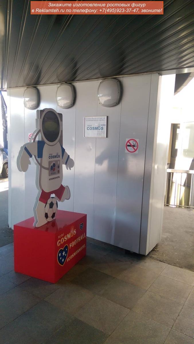 Rostovaya figura Kosmonavt 1 - Декоративные элементы: фигура космонавта + ящик