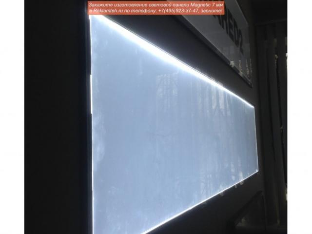 Световая панель Magnetic 7 мм – 2