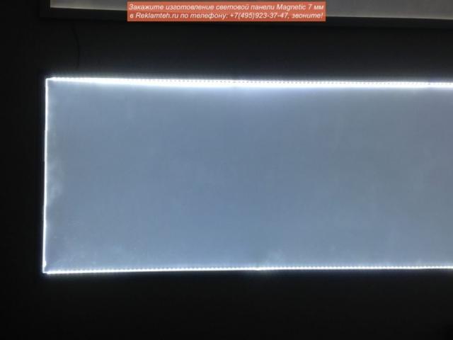 Световая панель Magnetic 7 мм – 4