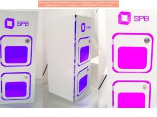 Ящикдля хранения и зарядки телефонов – 11